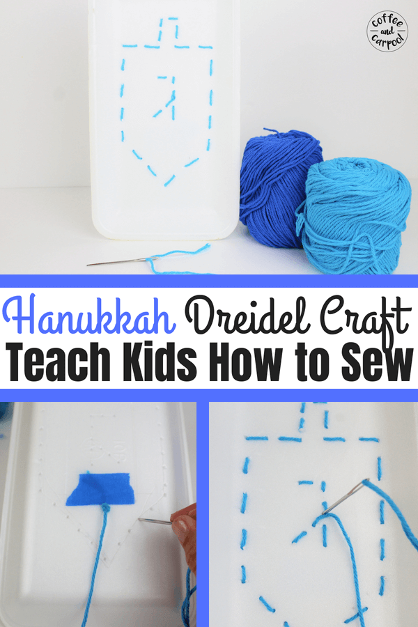 Teach your kids how to sew with this hanukkah dreidel sewing craft #hanukkahcraft #dreidelcraft #sewingproject #coffeeandcarpool #Hanukkah #Hanukkahcraft