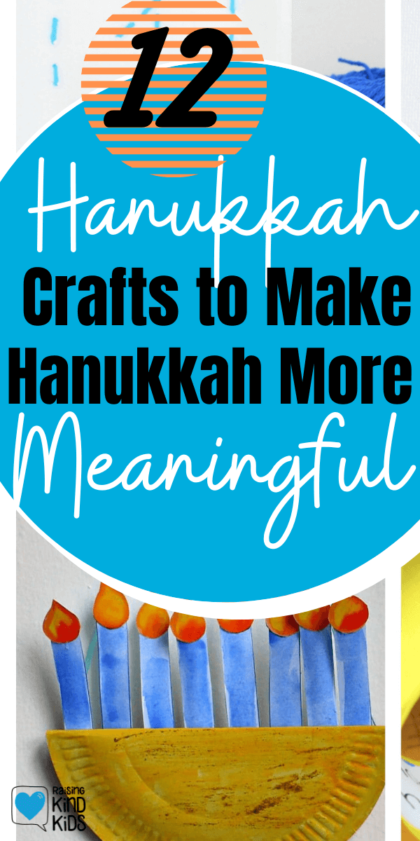 Hanukkah crafts for kids are a fun way for families and kids to celebrate Hanukkah each December. #Hanukkah #Chanukkah #Hanukkahcraftsforkids #Hanukkahactivitiesforkids #Hanukkahcraftideas #coffeeandcarpool #judaicacrafts