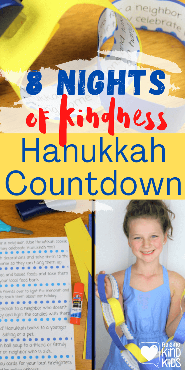 Materials needed for Hanukkah Kindness Activities #Jewishcrafts #Hanukkahprojects
